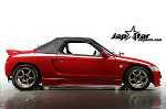 1991 Honda Beat - JDM RHD
